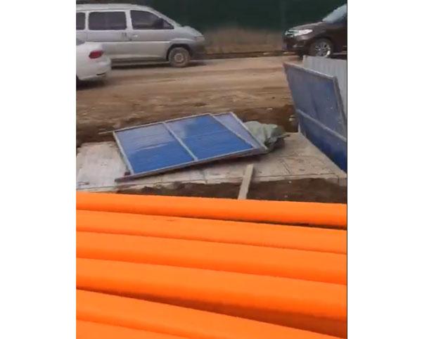 怡翔建设集团有限公司